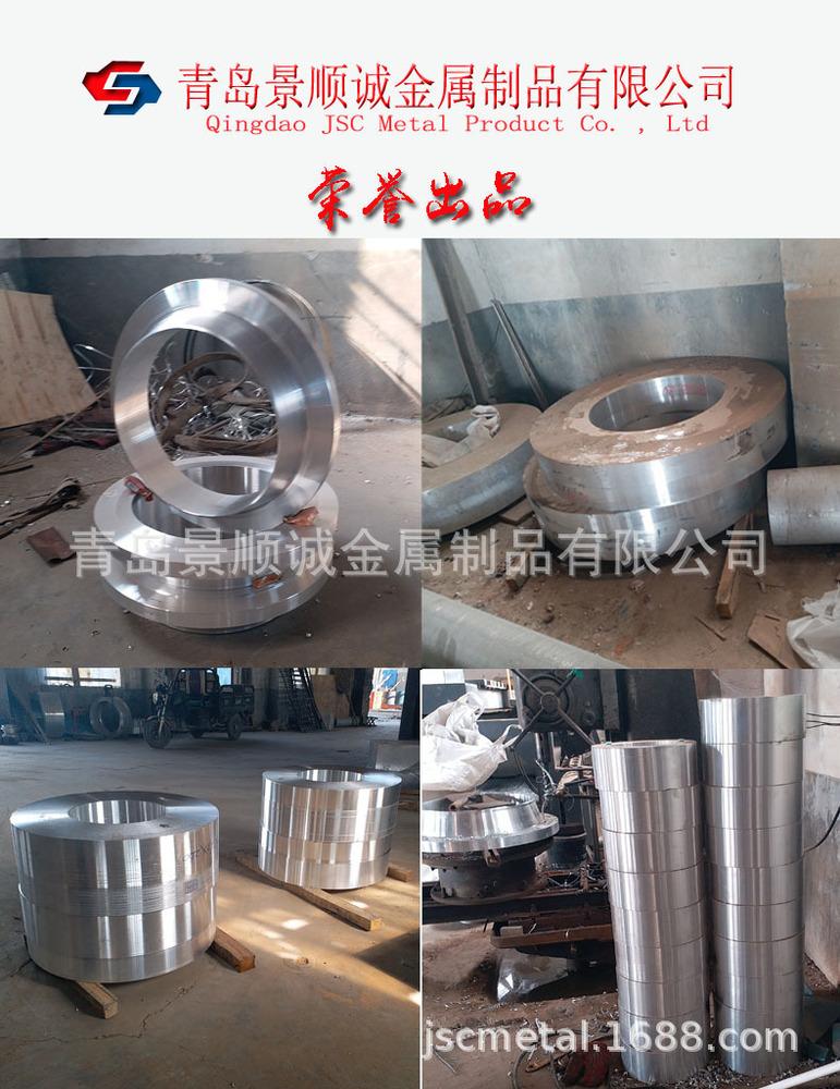 鋁鍛件-鋁合金自由鍛鋁環