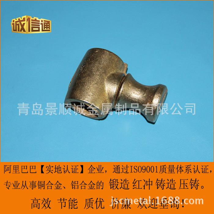 鈹青銅鑄件